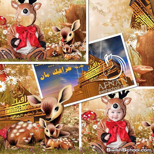 قالب طفل صغير بملابس الغزاله  psd - قوالب خدع عاليه الجوده لاصحاب الاستديوهات