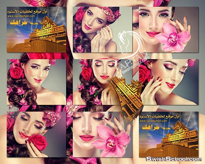 ستوك فوتو بنت مع الزهور عاليه الدقه لتصاميم الفوتوشوب ومراكز التجميل النسائيه jpg