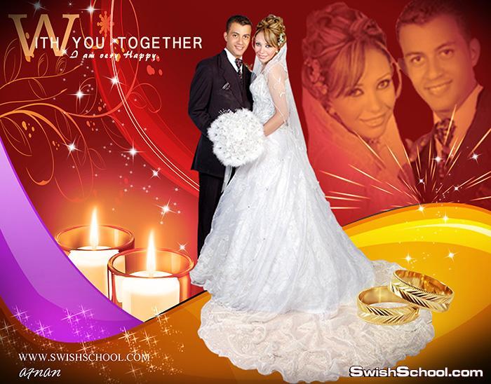 خلفيه في يوم وليله للاستديوهات psd لمناسبات الزفاف والافراح تصميم افنان