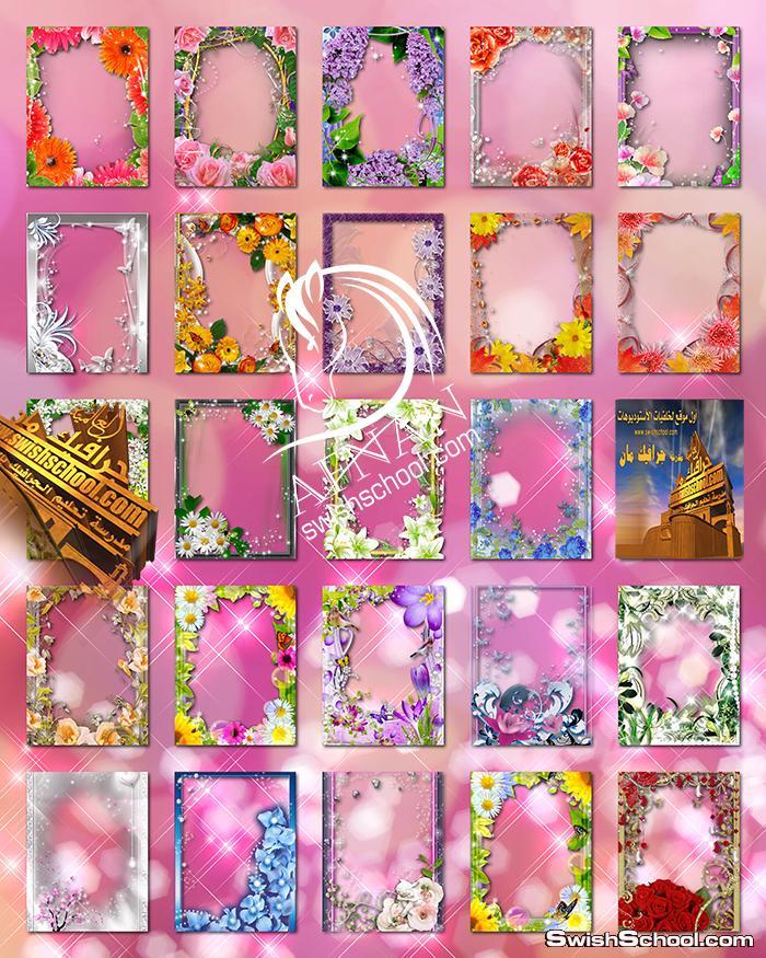 اشيك الفريمات مع الورد عاليه الجوده للصور الشخصيه واستديوهات التصوير png