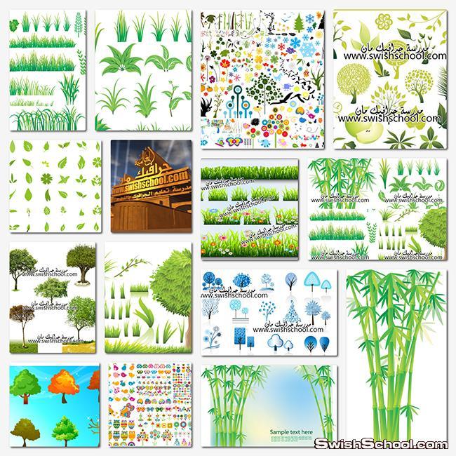 فيكتور اعشاب واشجار خضراء eps لتصاميم صور المناظر الطبيعية 2014