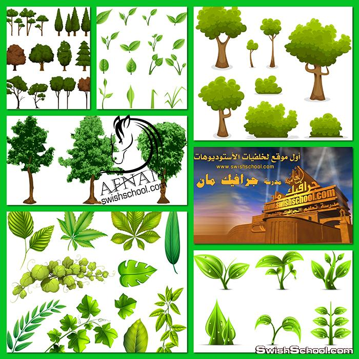 فيكتور اشجار وورق اخضر ونباتات عاليه الجوده ai ,tif