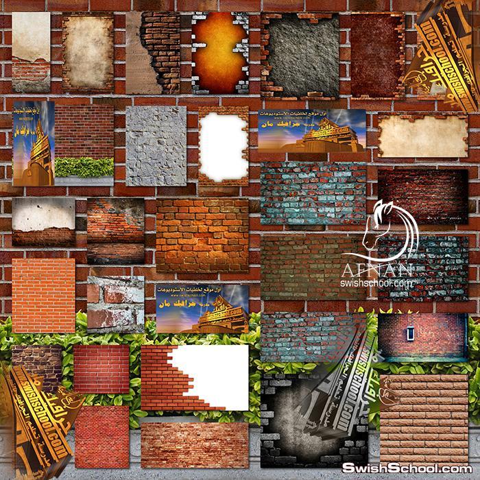 تحميل احدث خامات وخلفيات الطوب والجدار المحطم عاليه الجوده لتصاميم الدمج الاحترافيه في الفوتوشوب jpg