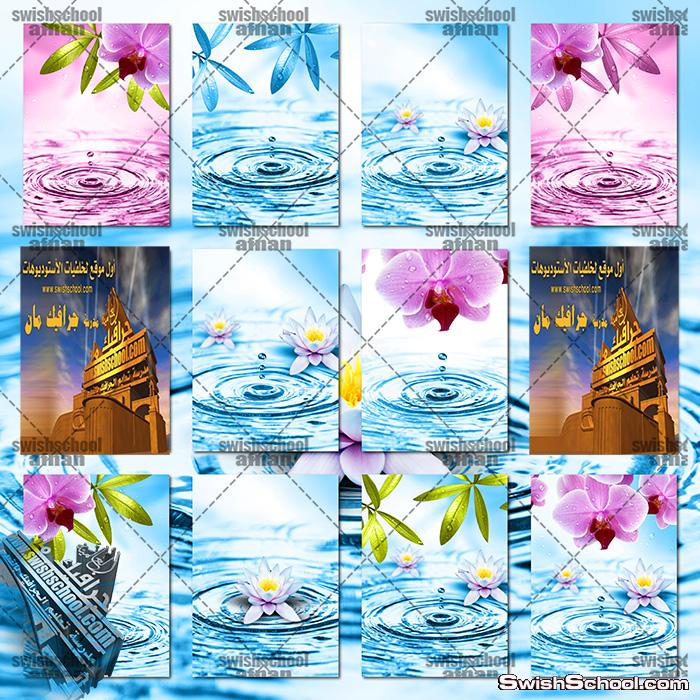 اجمل خلفيات الزهور الساحره , خلفيات ورد الماء عاليه الجوده للفوتوشوب jpg