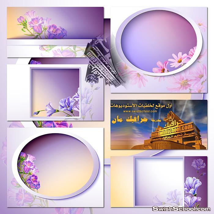 فيكتور جرافيك زهور الربيع الساحره عاليه الجوده لبرنامج اليستريتور eps