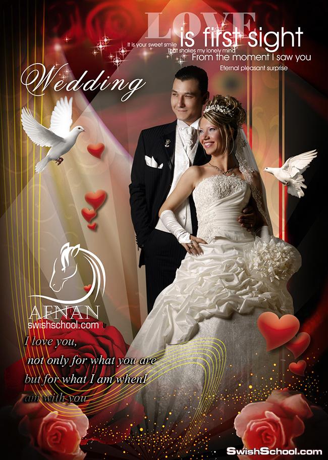 احدث خلفيه استديوهات رومانسيه فخمه لمناسبات الزفاف والافراح مفتوحه المصدر psd تصميم افنان