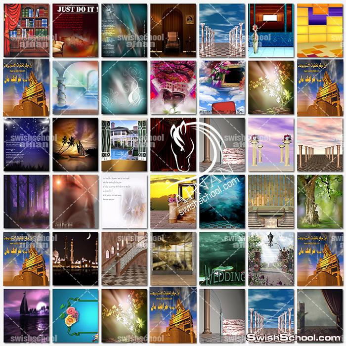 خلفيات انتريهات - خلفيات بوسترات عاليه الجوده لاستديوهات التصوير jpg - الجزء الثالث