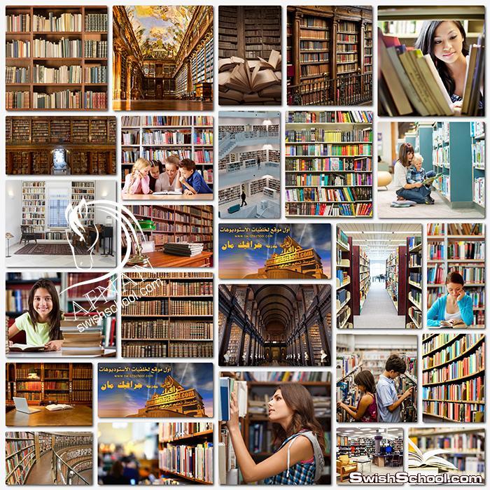 ستوك فوتو مكتبات عاليه الدقه , صور طلاب داخل المكتبه لقراءة الكتب jpg