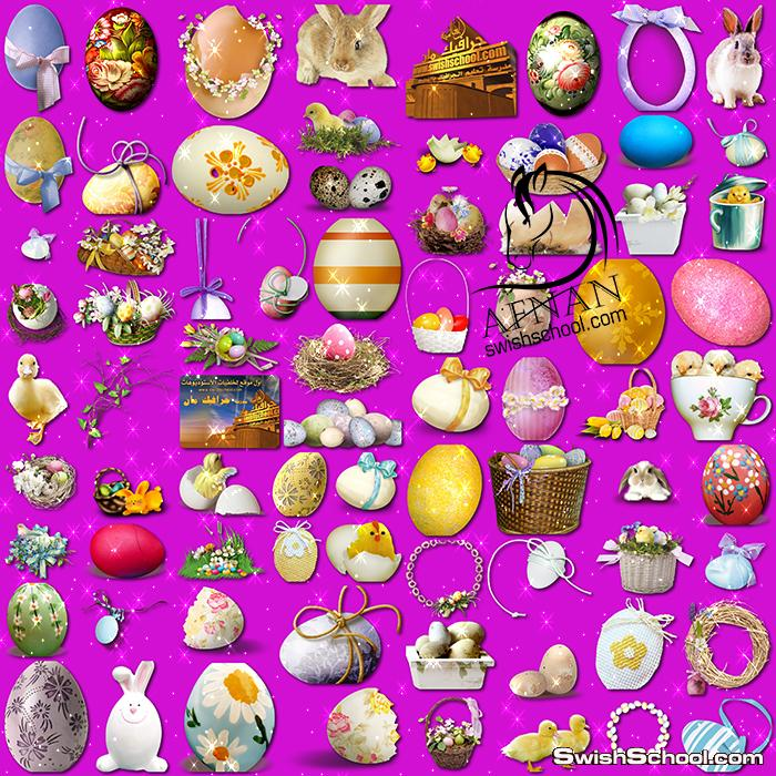 سكرابز بيض ملون وكتاكيت لتصاميم كروت الربيع بدون خلفيه للفوتوشوب png