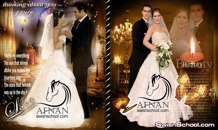 احدث خلفيه استديوهات فوتوبوك لمناسبات الزفاف والافراح مفتوحه المصدر للتعديل psd تصميم افنان