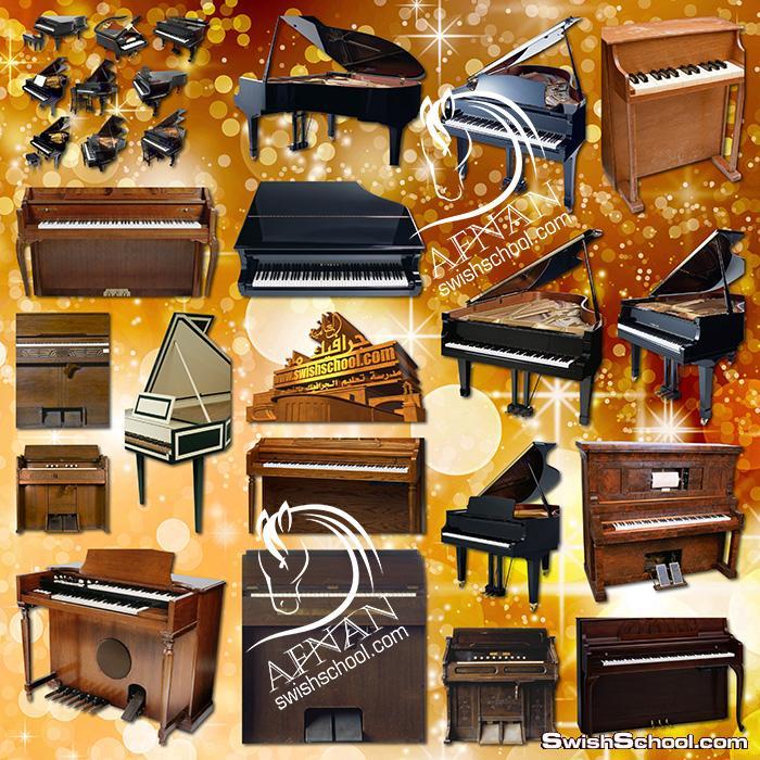 صور مقصوصه بيانو كلاسك بدون خلفيه عالي الجوده للفوتوشوب png