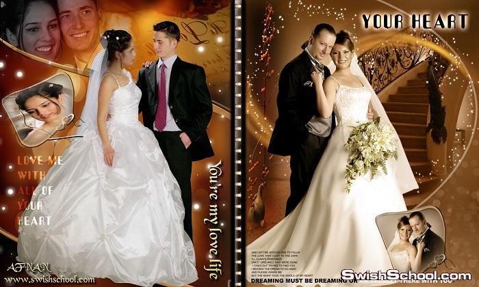 خلفيه فوتوبوك endless love للاستديوهات psd لمناسبات الزفاف والافراح تصميم افنان