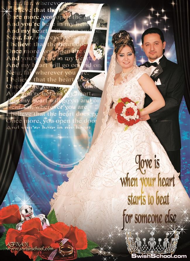 خلفيه ملك للاستديوهات psd لمناسبات الزفاف والافراح تصميم افنان