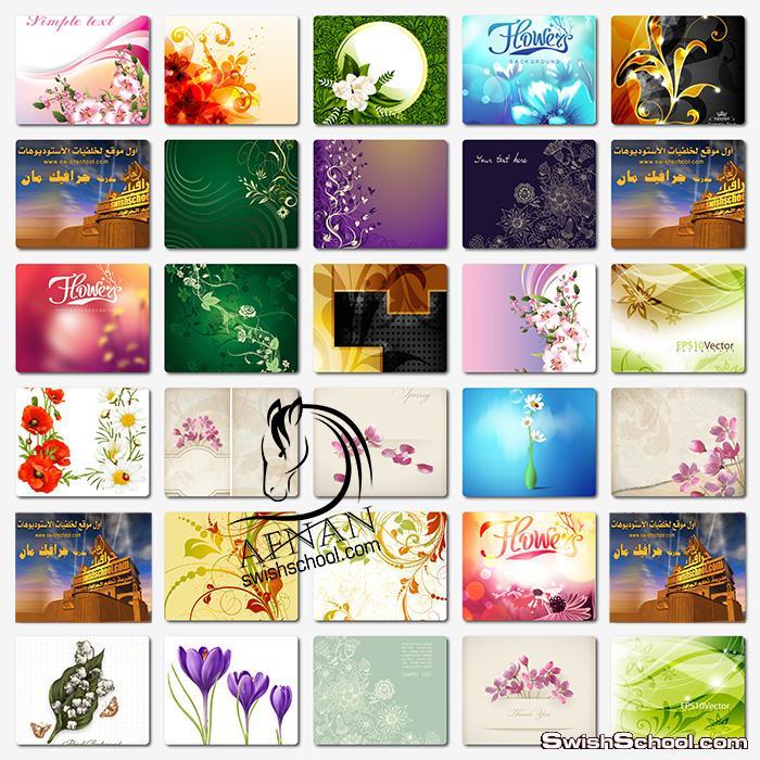 فيكتور جرافيك رومانسي مع الزهور عالي الجوده لبرنامج اليستريتور eps