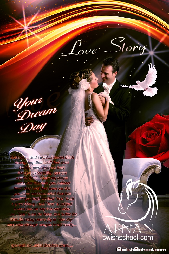 خلفيه اجمل قصه حب للاستديوهات psd مفتوحه المصدر لمناسبات الزفاف والافراح تصميم افنان