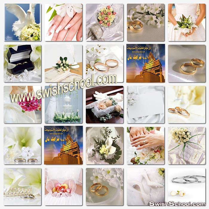 ستوك فوتو لتصاميم الزفاف وكروت الافراح عاليه الجوده jpg