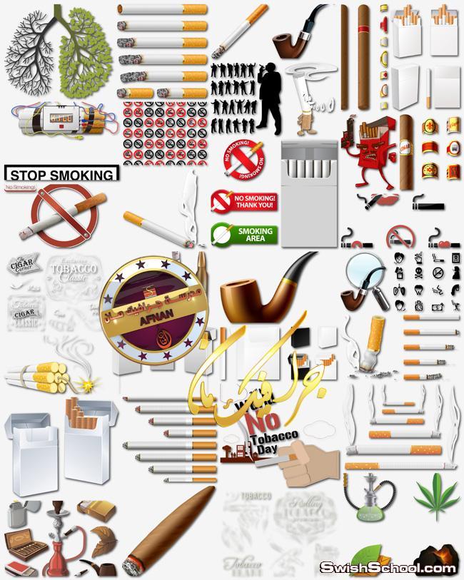 صور مقصوصه لتصاميم الدعايه عن اضرار التدخين png
