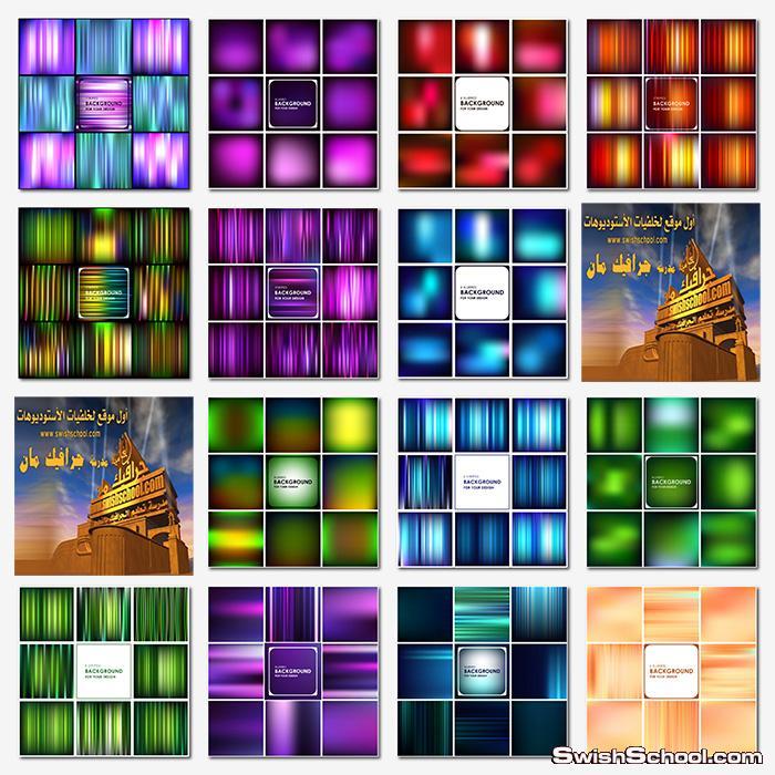 خلفيات جرافيك بالوريه , فيكتور الوان ضبابيه عاليه الجوده لبرنامج اليستريتور eps ,ai ,jpg