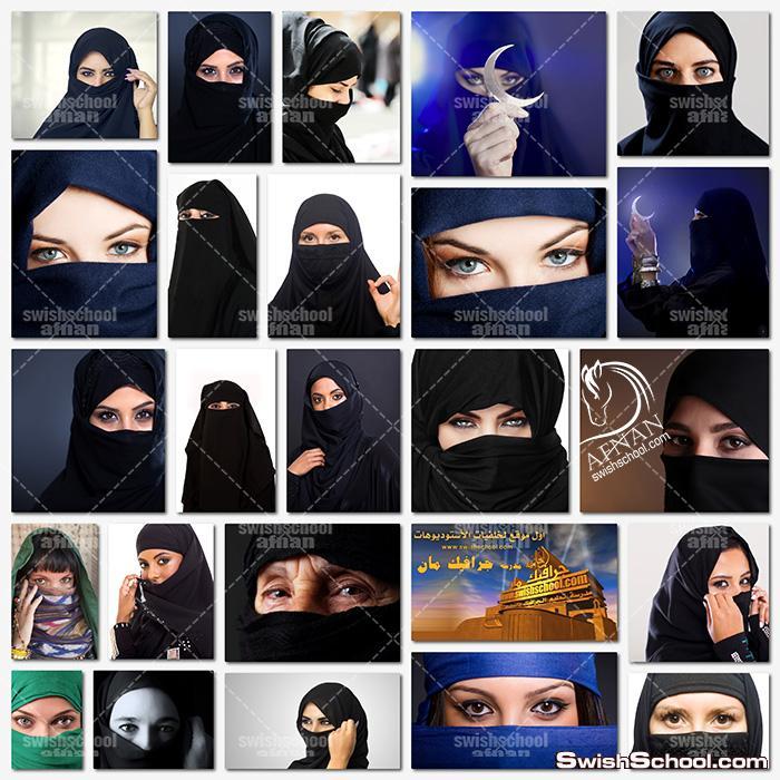 خلفيات نساء بالحجاب الاسود عاليه الجوده لتصاميم الدمج في الفوتوشوب jpg