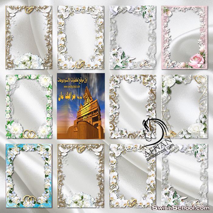 فريمات زفاف , ايطارات افراح بيضاء , احدث الفريمات المفرغه عاليه الجوده لاستديوهات التصوير png