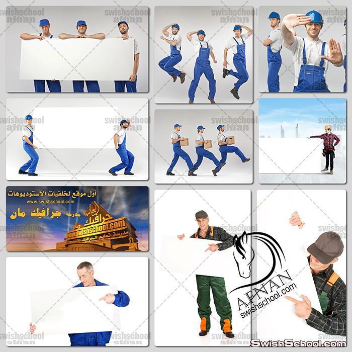 ستوك فوتو عمال بالزي الازرق مع يفط عاليه الجوده لتصاميم الدعايه والاعلان jpg