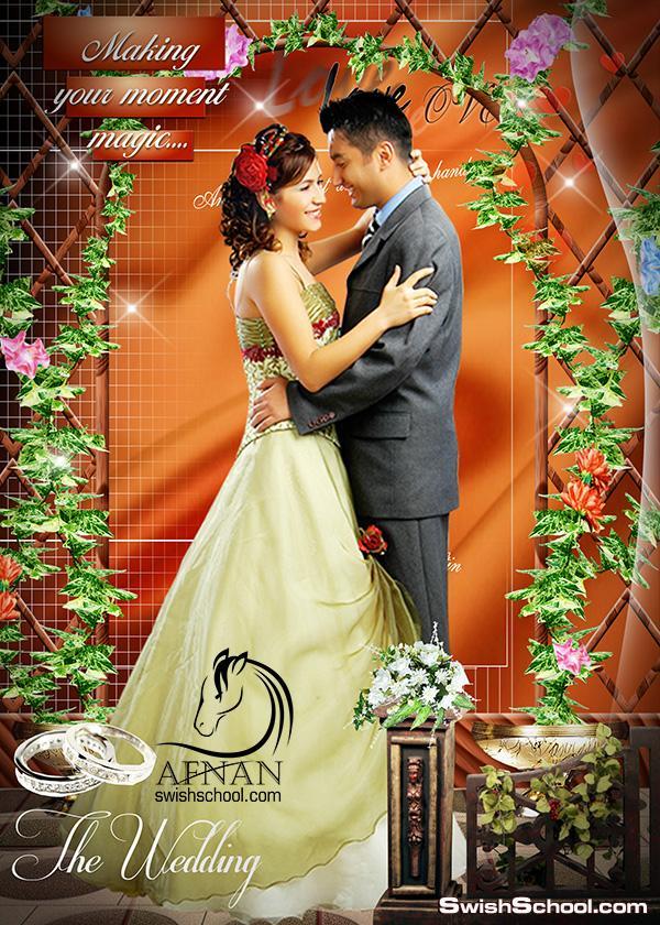 خلفيه بتونس بيك للاستديوهات psd لمناسبات الزفاف والافراح تصميم افنان
