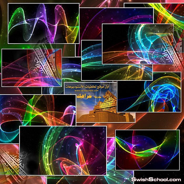 خلفيات فوتوشوب خطوط و تموجات مضيئه عاليه الجوده للتصميم jpg