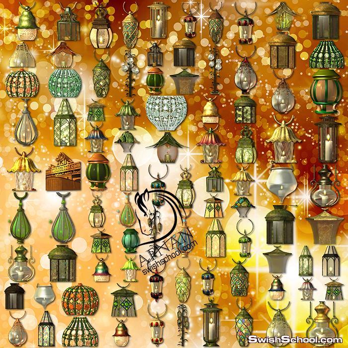فوانيس رمضان مفرغه - مصابيح واعمده اناره ولمبات فيري للتصميم png