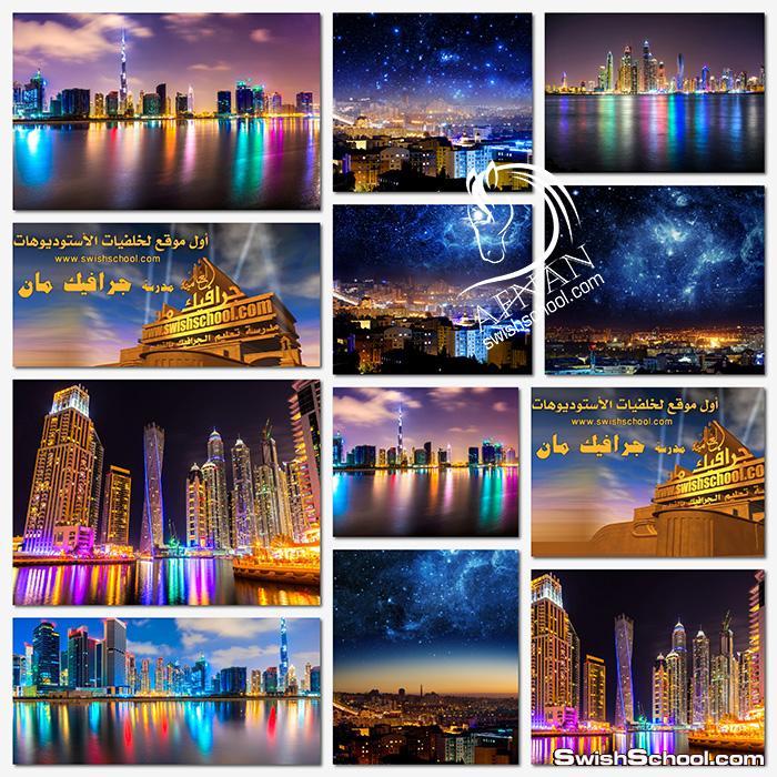 ستوك فوتو اضواء المدن في الليل عاليه الجوده للتصميم وسطح المكتب jpg