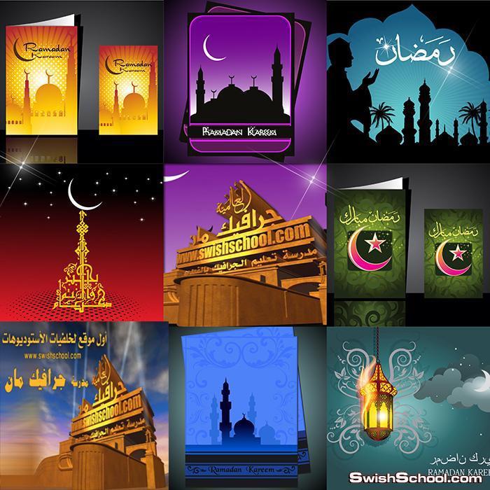 تحميل فيكتور رمضان كريم eps - خلفيات جرافيك جديده لتصاميم شهر رمضان