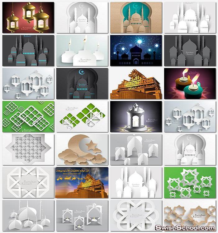 تحميل فيكتور وخلفيات اسلاميه لتصاميم شهر رمضان eps - فيكتور اسلامي كارتون مجسم 3d