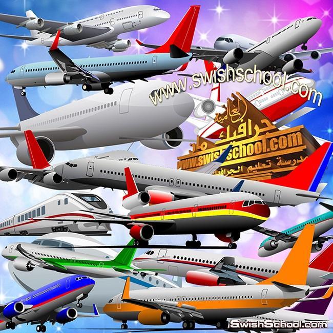 صور طائرات مدنيه بدون خلفيه للتصميم في ملف مفتوح psd