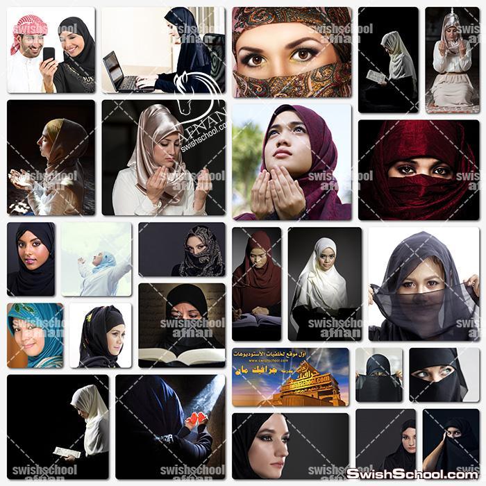 ستوك فوتو بنات مسلمات بالحجاب عاليه الجوده للتصاميم الاسلاميه الجزء الاول jpg