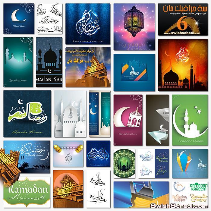 تحميل فيكتور رمضان كريم eps - خلفيات جرافيك جديده لتصاميم شهر رمضان - الجزء الخامس