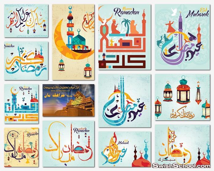فيكتور اسلامي , فيكتور يدوي رمضاني , لتصاميم شهر رمضان eps