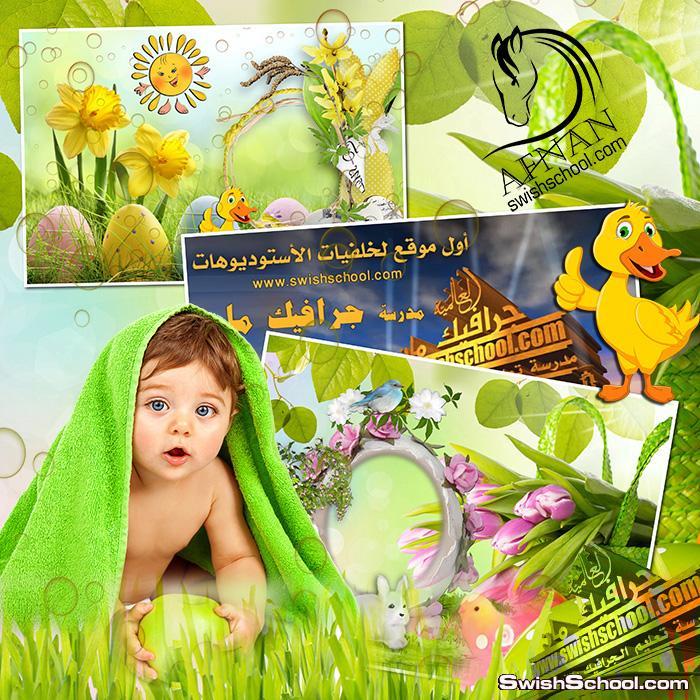 خلفيات فوتوشوب الربيع لتصاميم الاطفال متعدده الليرات psd