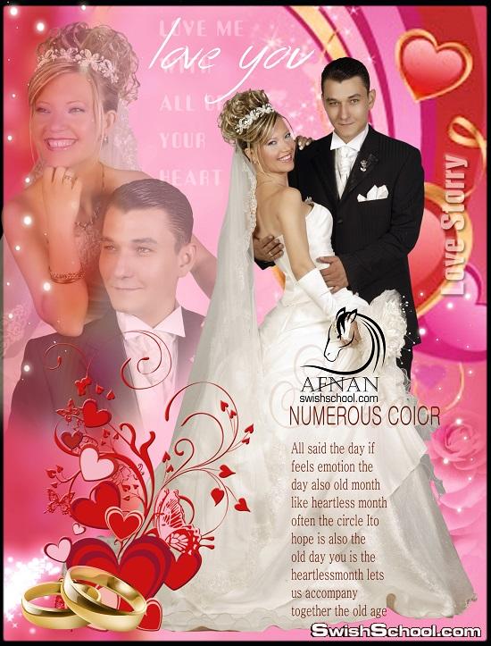 خلفيه ربيع الحب psd لاستديوهات التصوير للزفاف والافراح عاليه الجوده للتعديل عليها تصميم افنان