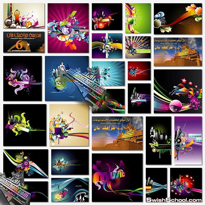 فيكتور جرافيك ابداعات موسيقى لتصاميم الشباب - خلفيات eps لتصميم