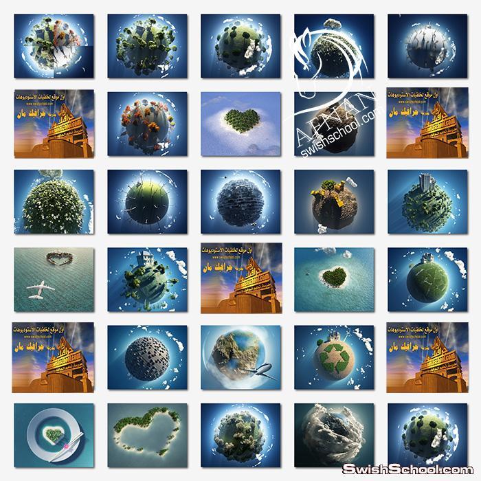 خلفيات جرافيك مذهله لكوكب الارض عاليه الجوده للدذاين jpg