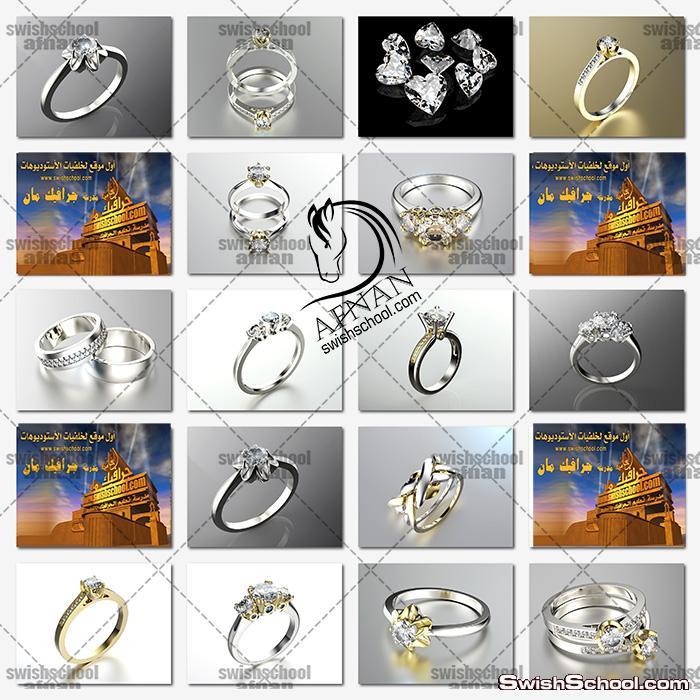 صور خواتم مع فصوص الماس عاليه الجوده للدعايه والاعلان jpg