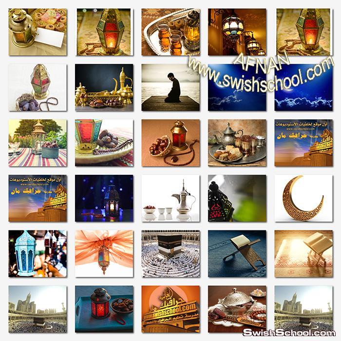 تحميل خلفيات رمضان كريم وفانوس رمضان للتصاميم الاسلاميه عاليه الجوده jpg