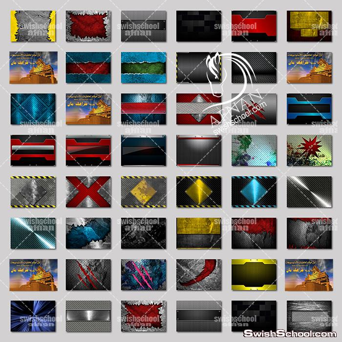 خلفيات جرافيك متالك عاليه الجوده  , احدث خلفيات المعادن الحاده لتصاميم القوه