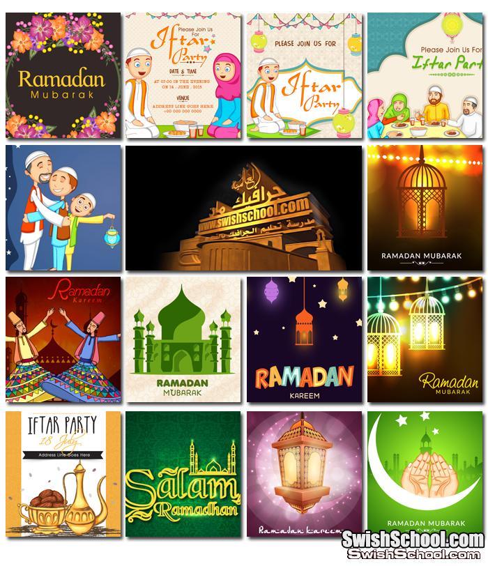 تحميل فيكتور رمضاني جديد,لتصاميم شهر رمضان eps