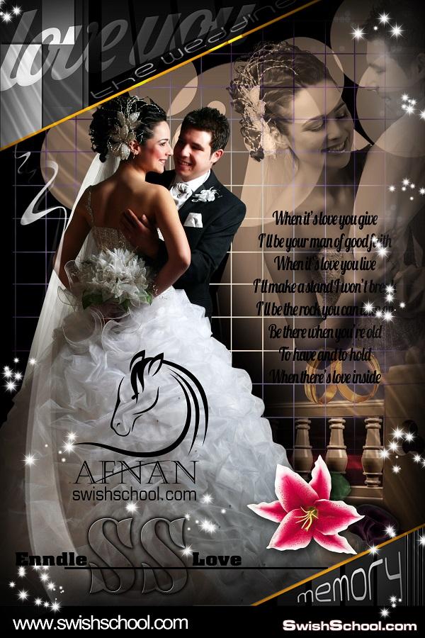 خلفيه ليله عمرنا لتصاميم الاستديوهات و الزفاف والافراح psd  تصميم افنان