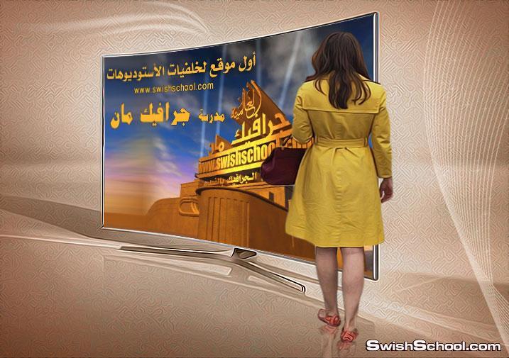 موك اب شاشة تلفاز كبيرة الحجم لعرض الصور والاعلانات psd..مجهود شخصي فلاح البهادلي