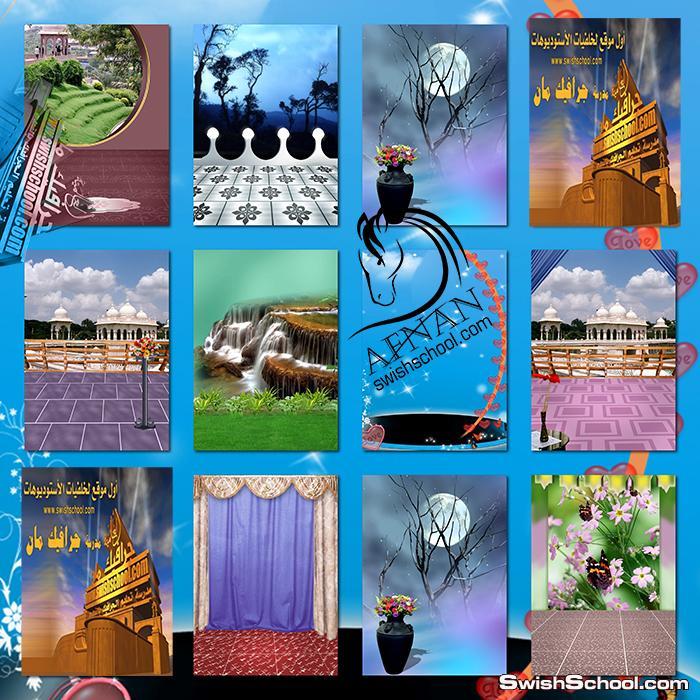 خلفيات فوتوشوب لاستوديوهات التصوير المجموعه الماسيه - الجزء السابع