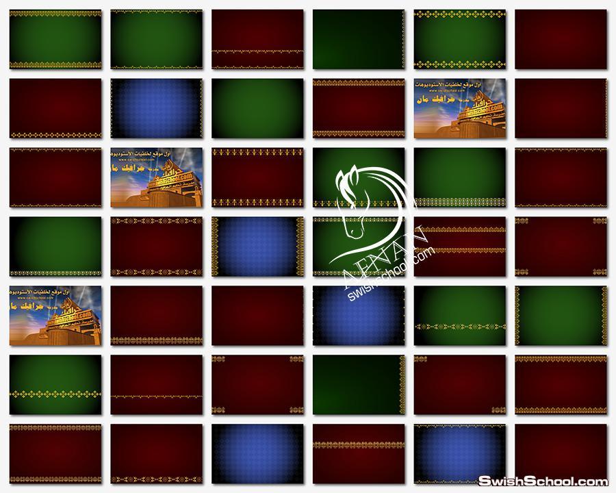 خلفيات فخمه باللون الاحمر والازرق والاخضر مع نقوش وفريمات ذهبيه عاليه الجوده لتصاميم الكروت jpg ,png