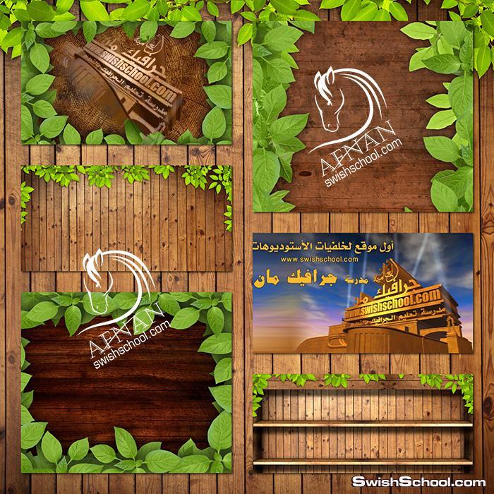 خلفيات خشب مع ورق اخضر جناين عالي الجوده لتصاميم الدمج في الفوتوشوب jpg