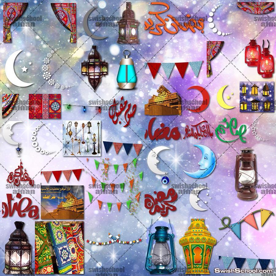 سكرابز زينه وخيمه وفانوس ومخطوطات رمضان كريم بدون خلفيه png