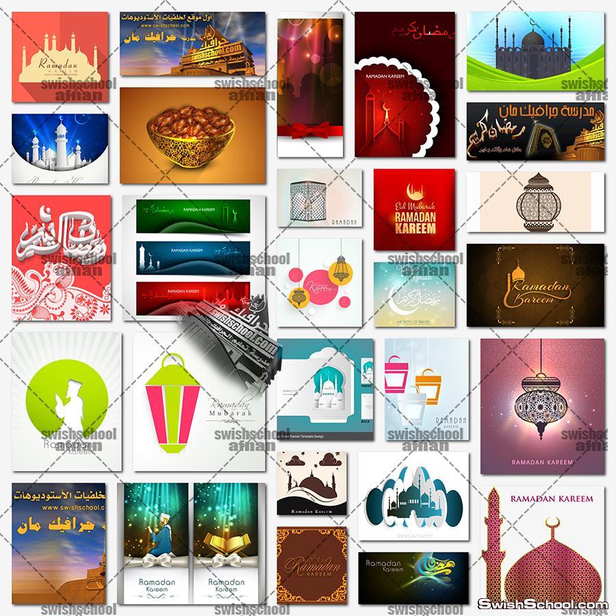 تحميل خلفيات رمضان كريم باللون الاخضر عاليه الجوده لبرنامج اليستريتور eps ,jpg